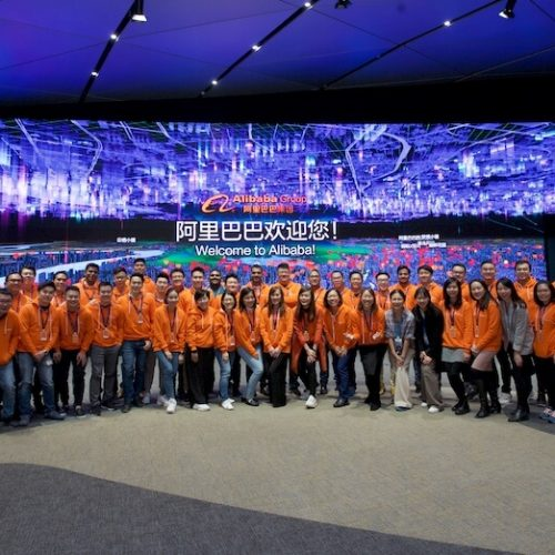 alibaba-netpreneur-program-screen