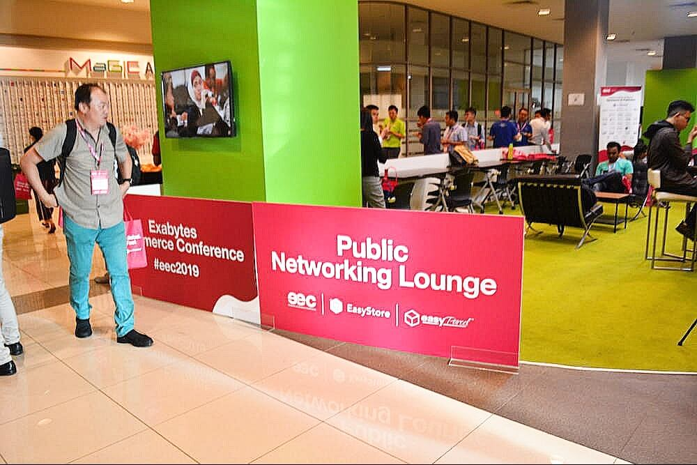 eec-2019-public-networking-lounge Exabytes eCommerce Conference